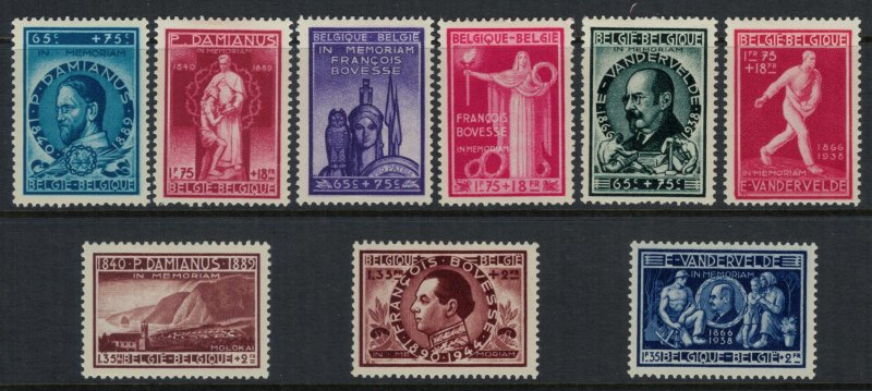 Belgium #B417-25* CV $17.10