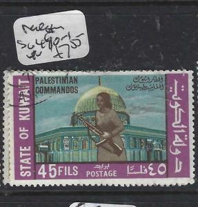 KUWAIT  (PP0405B)  PALESTINE    SG  490-1     VFU