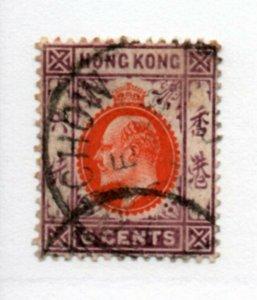 Hong Kong - SG# Z 393 / Foochow Cancel   -    Lot 0920114