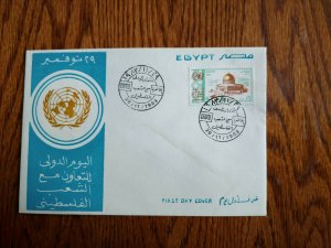 """EGYPT PALESTINE """"SOLIDARITY WITH PALESTINIANS"""" 1ST DAY COVER HARD TO FIND"""