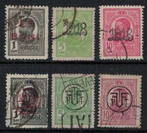 Romania #240-2,5-7  CV $4.10
