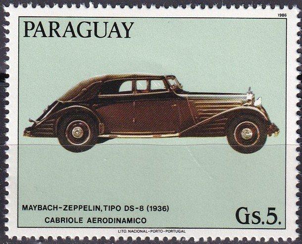 Paraguay #2176 MNH CV $3.75