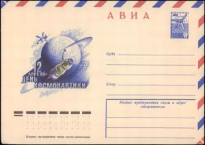 Russia, Space, Postal Stationery