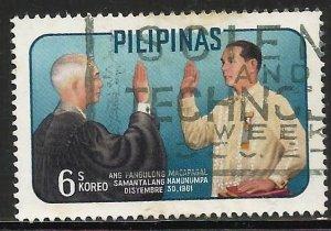 Philippines 1962 Scott# 865 Used