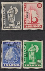 Sc# 232 / 235 Iceland 1940 O/P New York World's Fair full MNH set CV $240.00