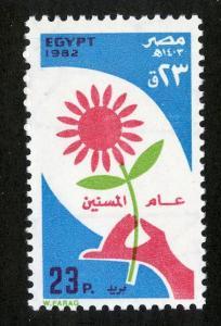 EGYPT 1206 MNH SCV $3.25 BIN $1.75 FLOWERS