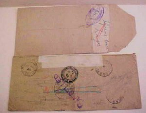 NIGERIA  OHMS 1943 ARMY SIGNALS RE USED AUG 1945 KA--- LAGOS also LAGOS