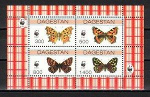 Dagestan, 95-98 Russian Local. Butterflies sheet of 4. ^