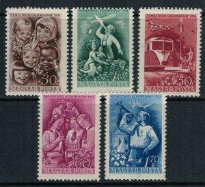 Hungary #940-4*  CV 3.75