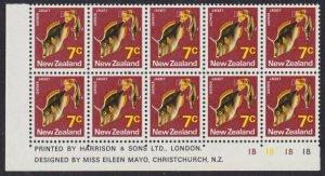 NEW ZEALAND 1970 7c wmkd Fish plate blck 1B MNH.............................1667