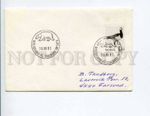 292283 NORWAY 1983 year COVER Isfjord POLAR BEAR