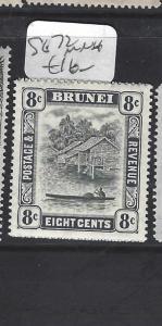 BRUNEI  (P1709B)   8C    SG  72   MNH
