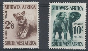 South West Africa 1954 2/6d Lioness, 10s Elephant sg163, 165 f mint c£36