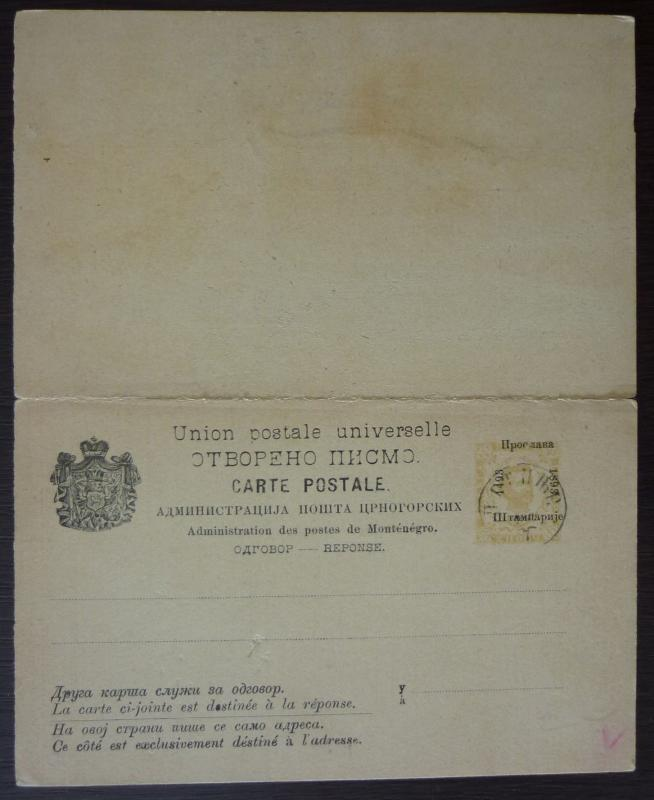 Montenegro Postal Stationary ! crna gora yugoslavia serbia austria italy N6