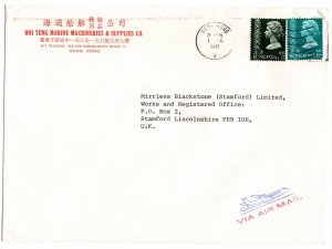 Hong Kong 1981 Cover with Definitives 40c & $1 (see descr.)
