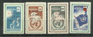 Panama MNH C218-21 Latin America 8th Economic Commission Meeting 1959