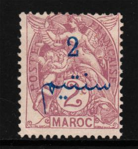 French Morocco 1911-17 Sc# 27 French Offices Abroad - MH OG