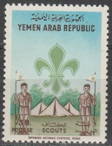 Yemen #197A  MNH  (S9795)
