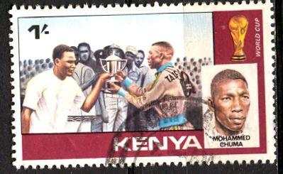 Kenya; 1978: Sc. # 114: O/Used CTO Single Stamp
