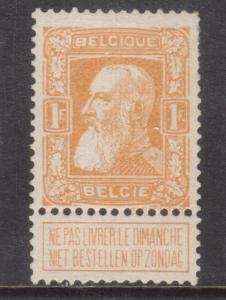 Belgium #90 Mint Fine - Very Fine Never Hinged
