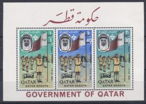 Qatar # 113G (footnoote) Scouting with New Currency Overprint, NH, 1/2 Cat.