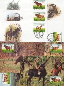 Angola 8 FDC/cards WWF 1990