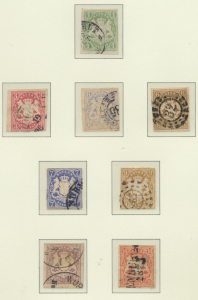Bavaria (German State) Stamps Scott #15-22, Used Complete Set, Most W/ 4 Marg...