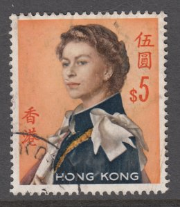 Hong Kong 215b Used VF