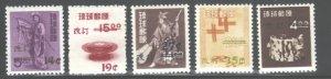 RYUKYUS iSL.or RYUKYU ARC or NANSEI Isl>1960  #C19 - c23 MNH