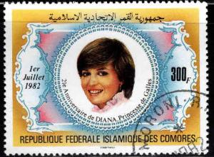 Comoro Islands Scott 547 Princess Diana stamp Used