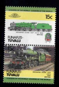 Funafuti-TUVALU Scott 3 MNH** Train pair