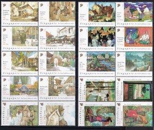 Singapore 2004 Art Series - Paintings of Lin Kang & Ong Kim Seng MNH # 1080-1081