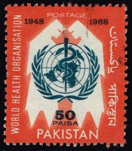 Pakistan **U-Pick** Stamp Stop Box #154 Item 75