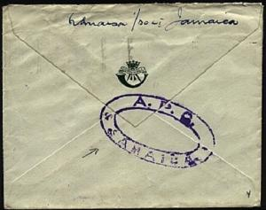 JAMAICA 1954 FORCES AIR MAIL cover to UK - oval APO/JAMAICA................22841