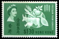 Hong Kong SC#218 Freedom from Hunger 1963 Mint