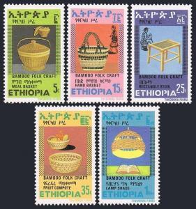 Ethiopia 1980 Bamboo Folk Craft Art Stamps MNH Mi 1067-1071