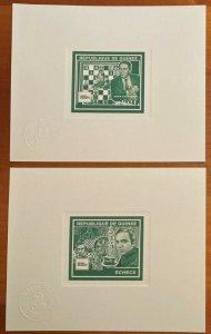 Guinea 2002 gold set proofs. Chess Kasparov Karpov Morphy Rotary