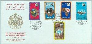 84504 -  ETHIOPIA  - Postal History -  FDC COVER  1972 - ROYALTY Peace UN doves