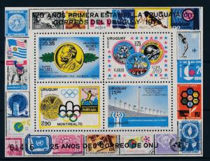 [55110] Uruguay 1976 Olympic games Football Stamps on stamps MNH Sheet