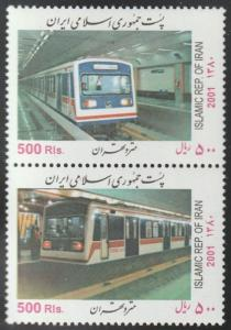 Persian stamp, Scott#2832 A & B, MNH, block of 2, train, subway, Tehran subway,