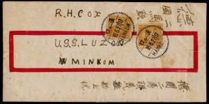 CHINA #313 (x2) ON RED STRIP CVR HANKOW - USS LUZON (US NAVY SHIP)@MINKOW BQ6718