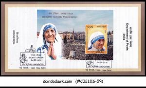 INDIA - 2016 Saint Teresa / MOTHER TERESA CANONIZATION - BROCHURE - FDI