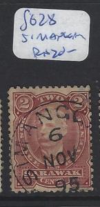 SARAWAK  (P1310B)  2C SIMANGGANG CDS   VFU   COPY 1