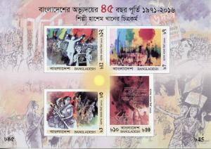 Bangladesh 2017 MNH Hashem Khan Paintings 4v Imperforate M/S Art Stamps