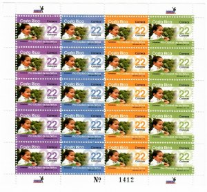 Costa Rica RA121 MNH Sheet (SCV $15.00)