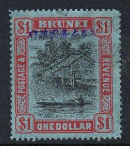 Japanese Occupation of Brunei 1942 $1 SG J17 used