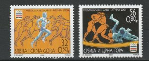 Serbia and Montenegro 2004 Summer Olympic Games - Athens 2 MNH stamps
