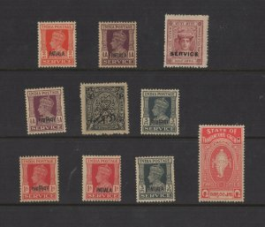 10 All Different Mint  INDIAN STATE   STAMPS - NO NEPAL (lot a)