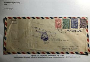 1944 Saudi Arabia Bahrain Airmail Cover To US Army Gulf Service Command