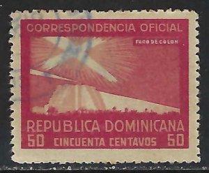 Dominican Republic O25 VFU COLUMBUS 315G-8